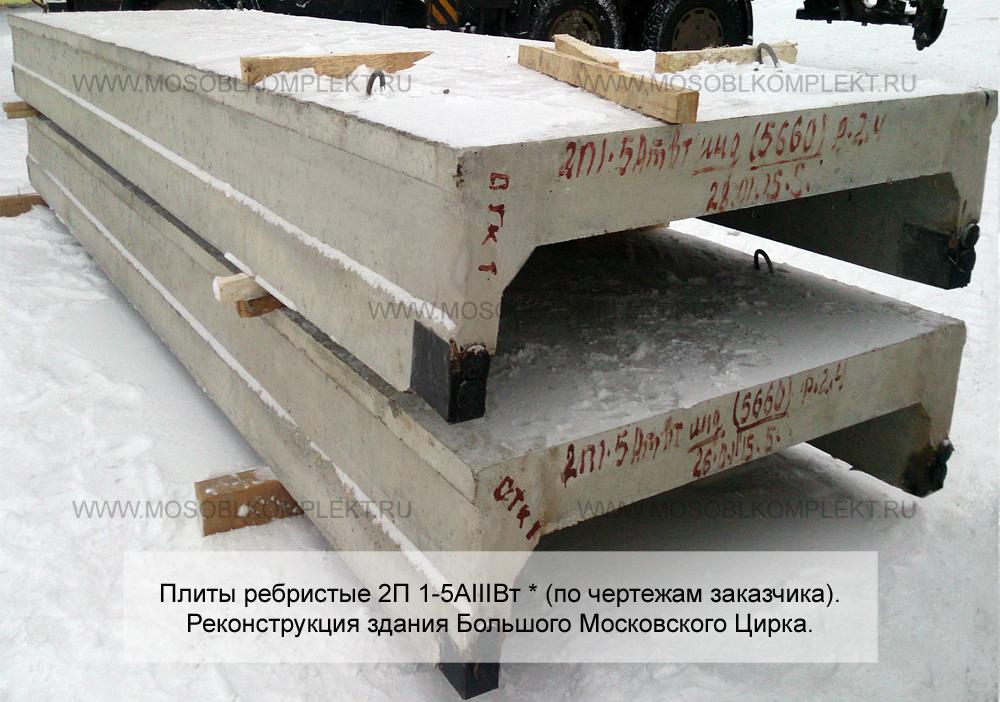 Контакты  ЖБИ24